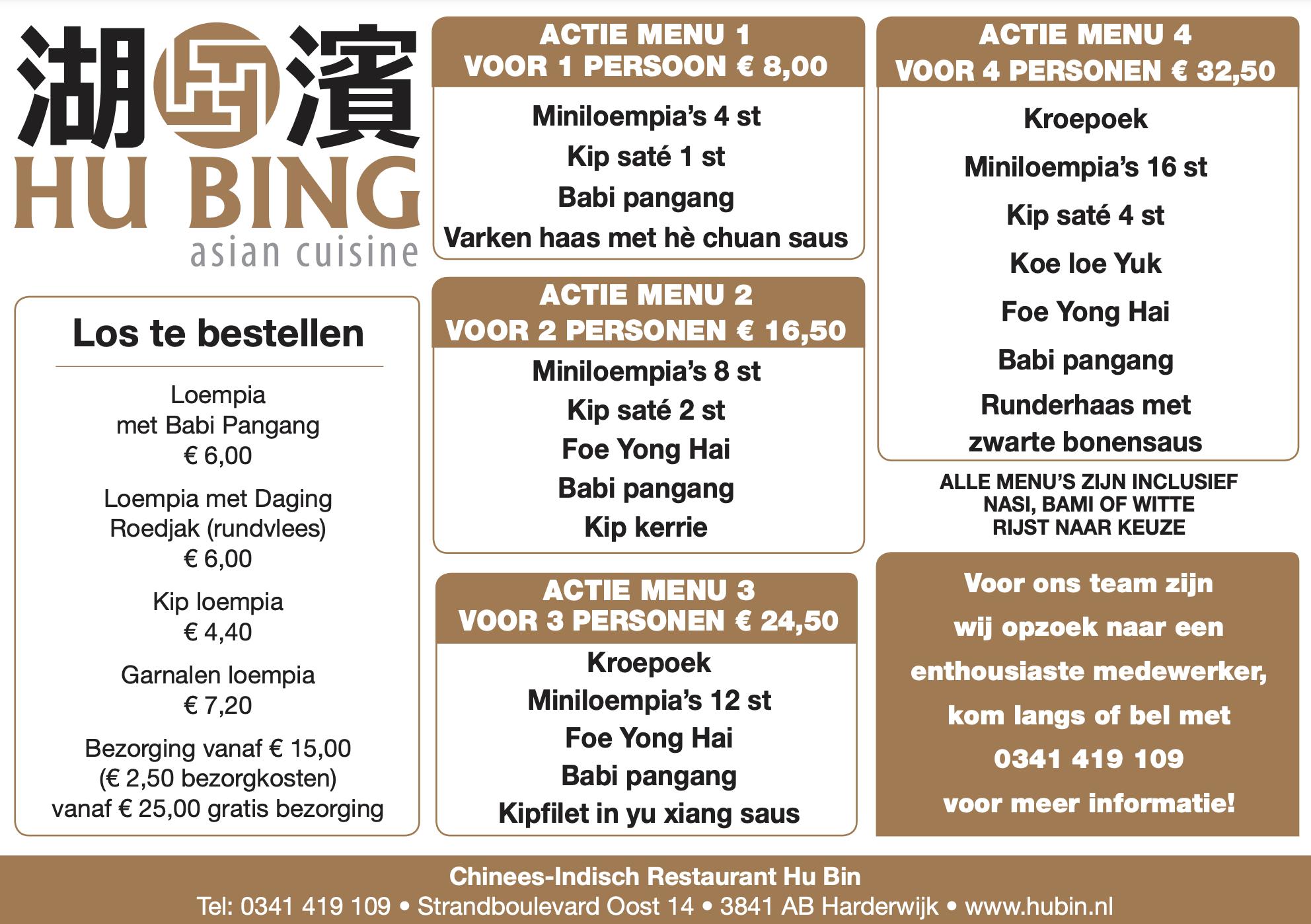 Actie menu Hubin